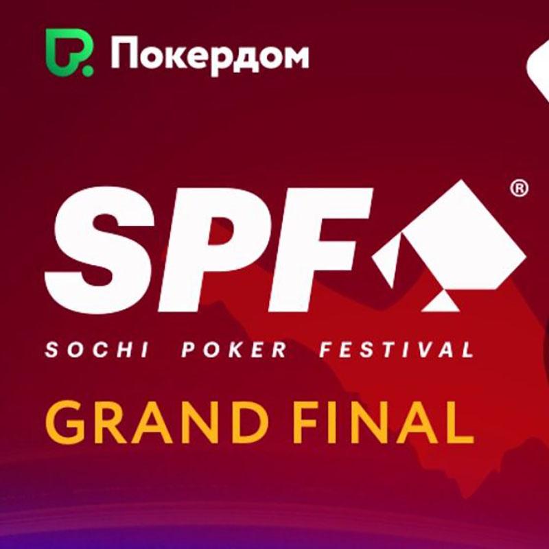 В рамках SPF: Grand Final завершился турнир хайроллеров